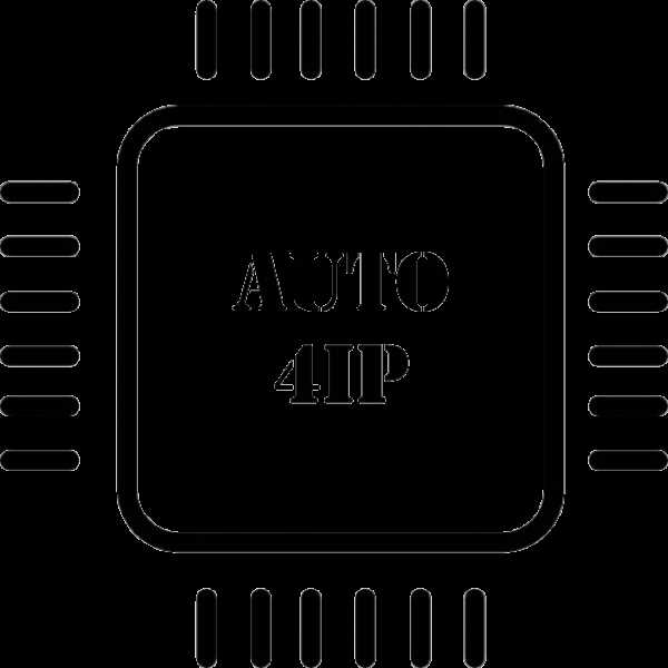 Компьютерная диагностика, чип-тюнинг