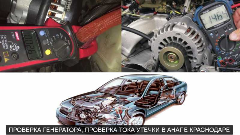 Услуги техпомощи на дороге прикуривание авто аккумулятора
