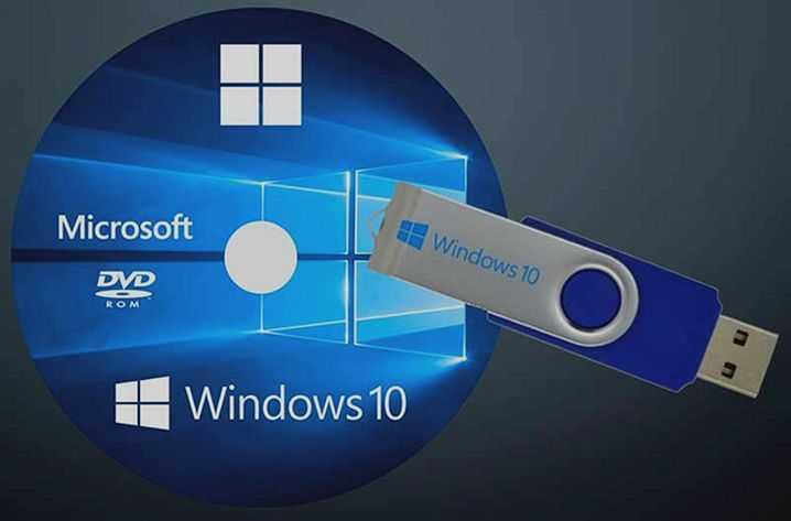 Ремонт ноутбуков и компьютеров. Установка Windows.