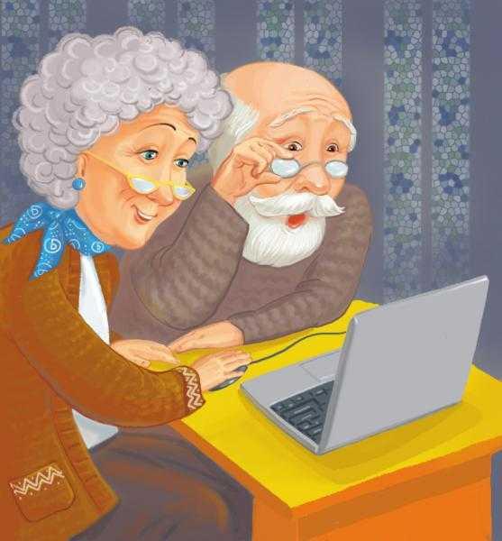 Компьютеру все возрасты покорны
