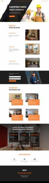 Разработка сайтов на Тильде