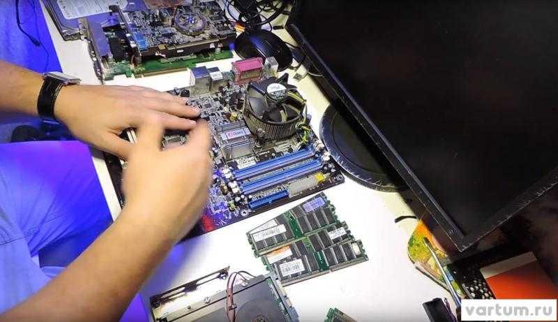 Инженер по ремонту ПК и ноутбуков. Опыт работы более 12 лет