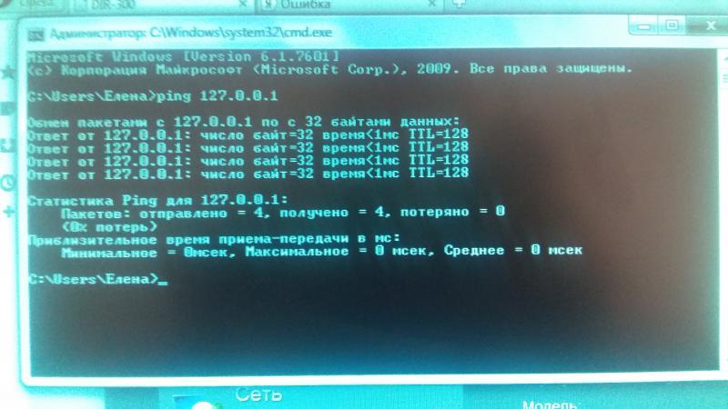 Компьютерная помощь  на дому в Томске