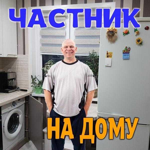 Частный мастер в Ульяновске