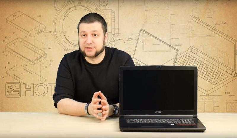 Ремонт и настройка ноутбуков в Челябинске