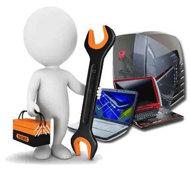 Мастер по ремонту компьютеров, ноутбуков. Выезд.
