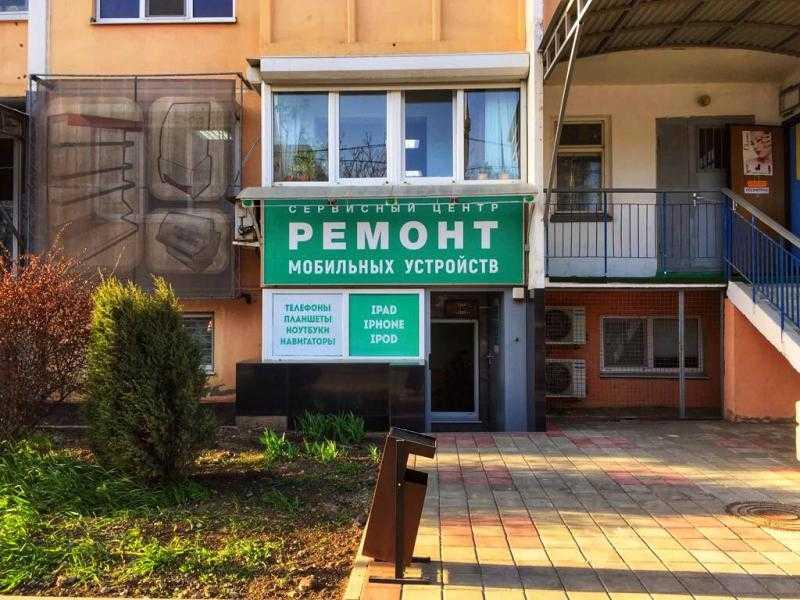 Ремонт Компьютеров и Ноутбуков в Краснодаре