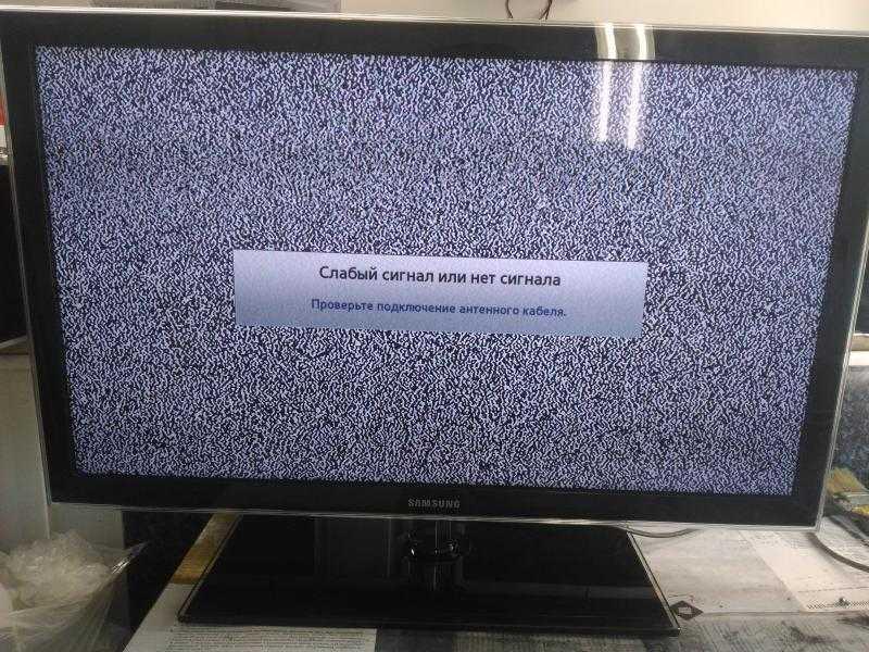 Ремонт телевизоров в Волгограде