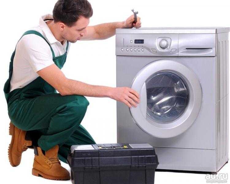 Ремонт Стиральных и Посудомоечных Машин Холодильников